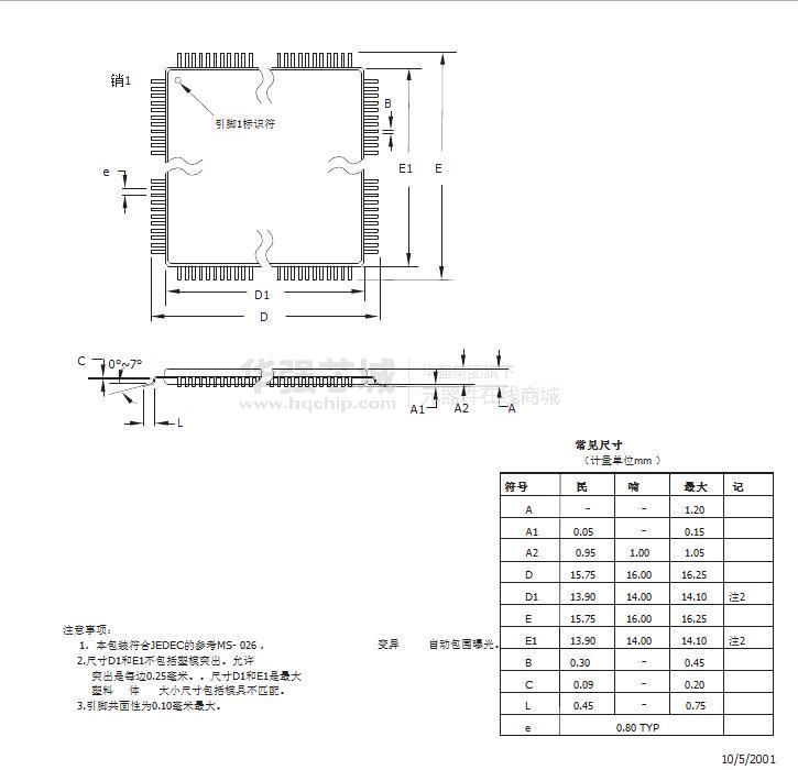 Isd2560 datasheet