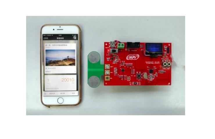 TI CC2541 支持微信运动—蓝牙精简协议的智能手环方案