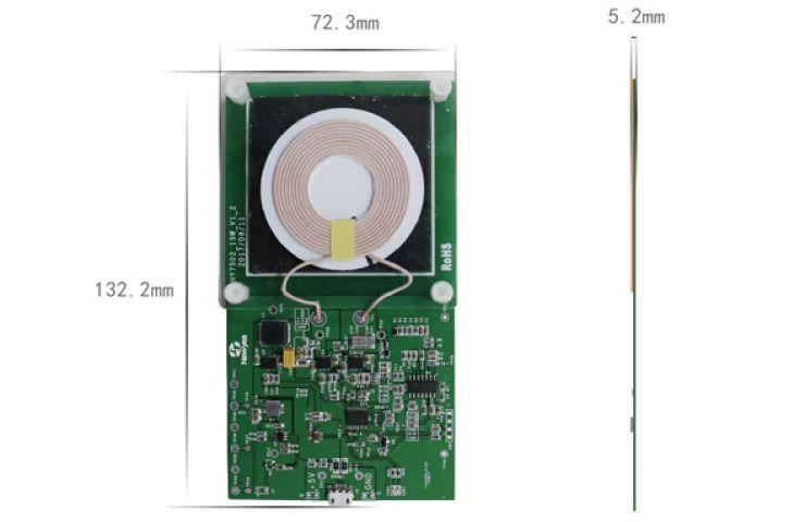 无线充电 - 15W单线圈无线快充发射方案